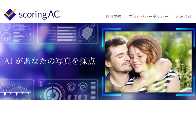 scoringAC