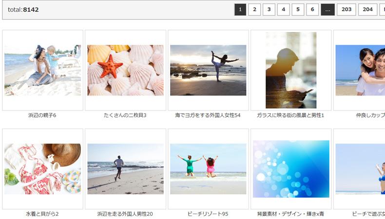 画像検索方法