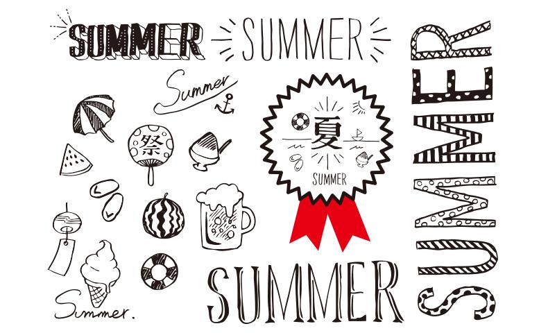 夏のイラスト