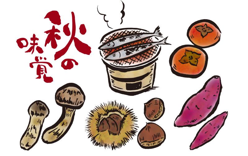 実りの秋 をテーマにした無料イラスト素材10選 商用利用可 Acworks Blog