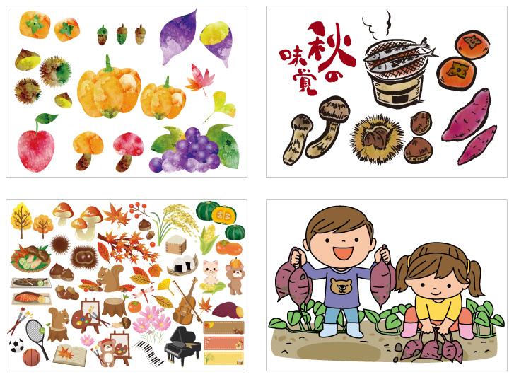 秋の人気イラスト素材 穴場イラスト素材はコレ Acworks Blog