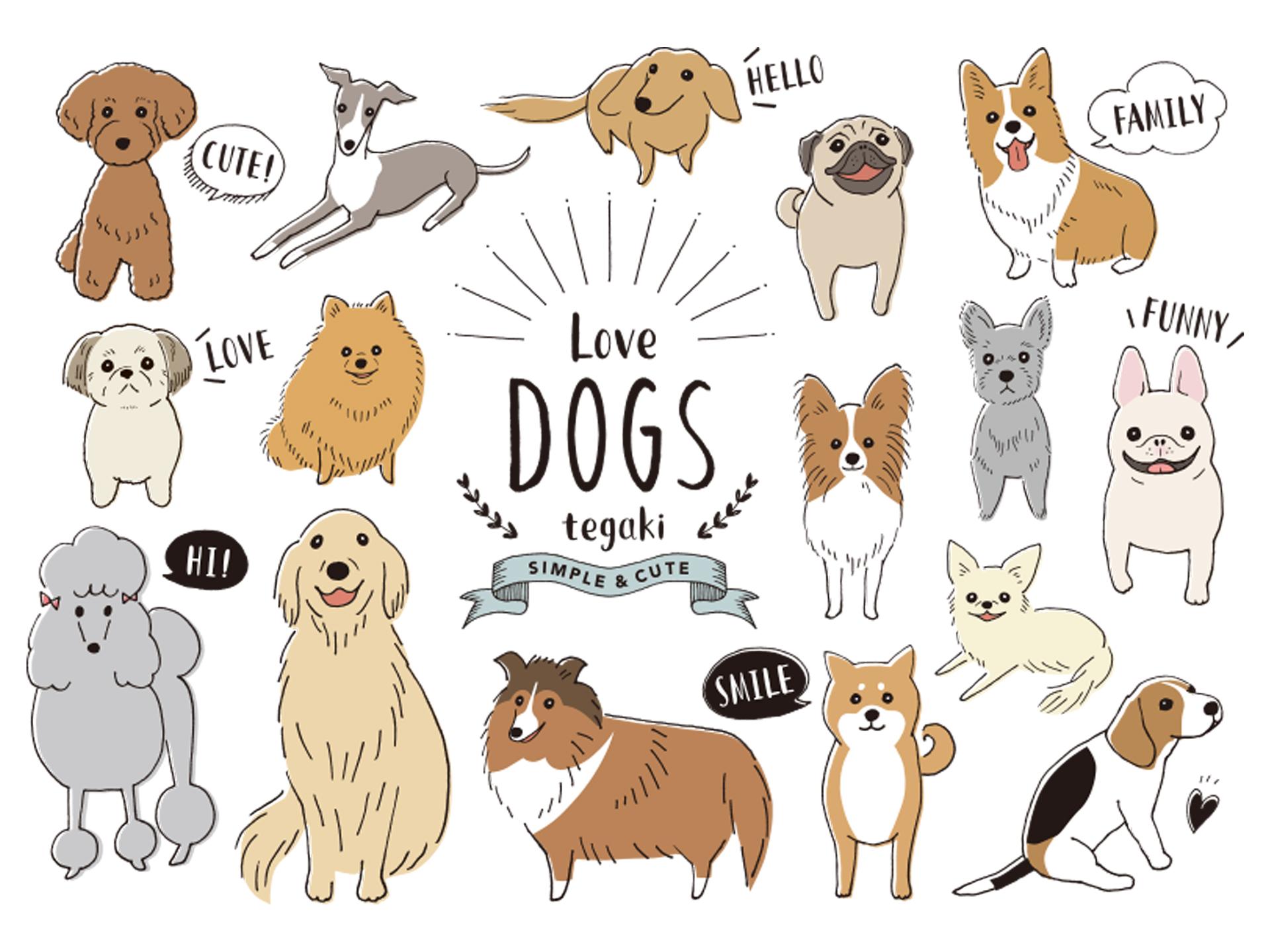 犬(戌)」をテーマにした無料イラスト素材10選(商用利用可) | acworks