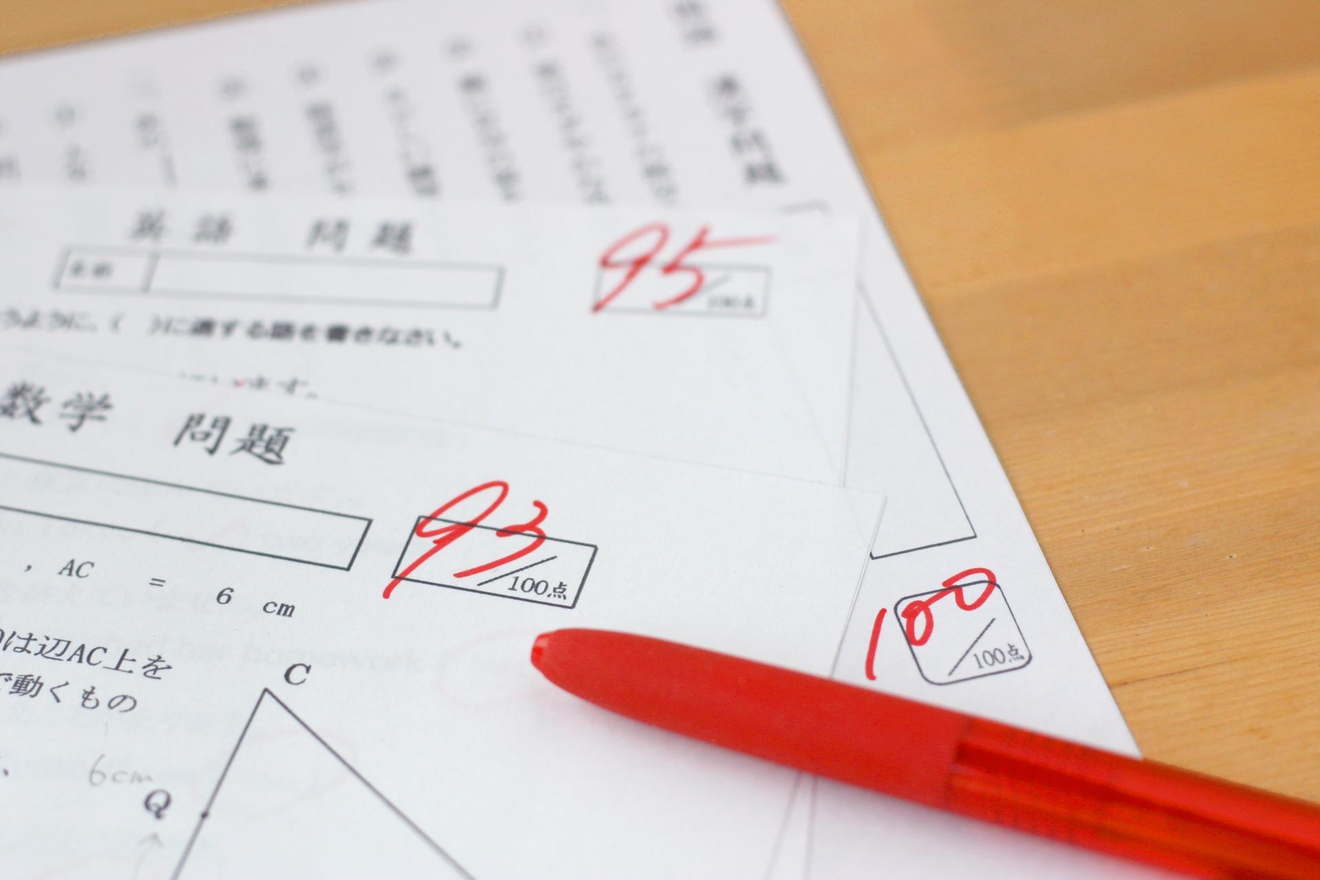 中学 定期 テスト 問題 集 無料