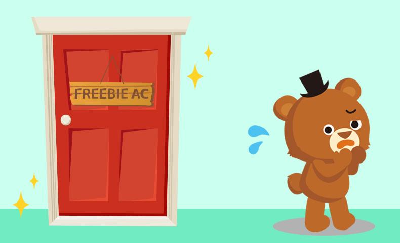 FreebieACメールマガジンとは