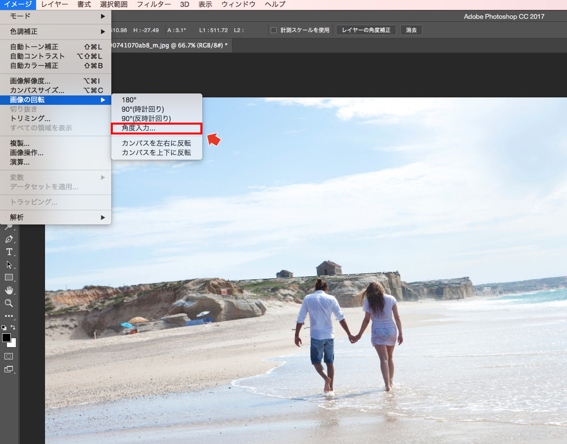 Photoshopで水平に修正する方法