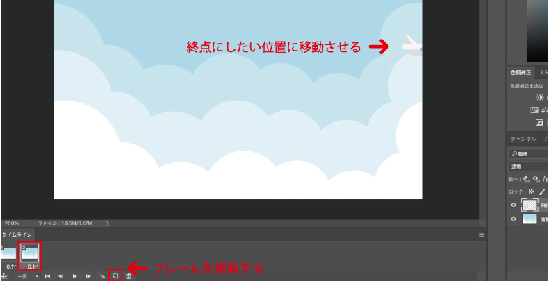 GIFアニメーション